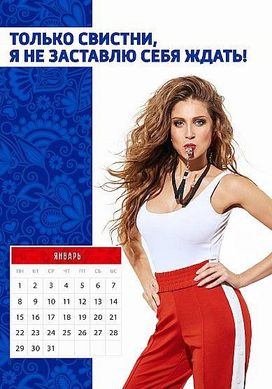 Сексуальная девушка в купальнике на календаре