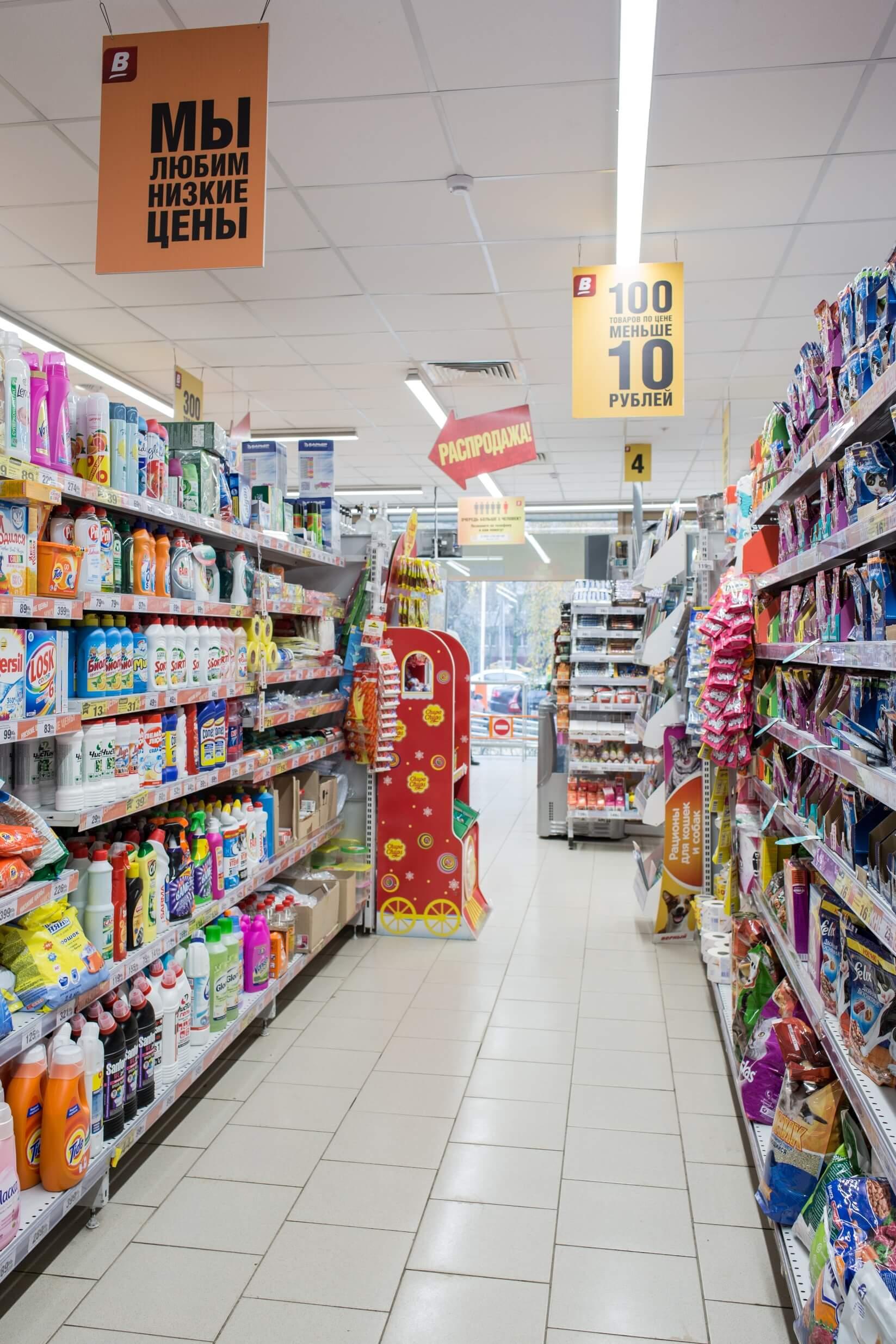 Реклама собственных товаров в собственном магазине с использованием фото заказать рекламу на машину ярославль