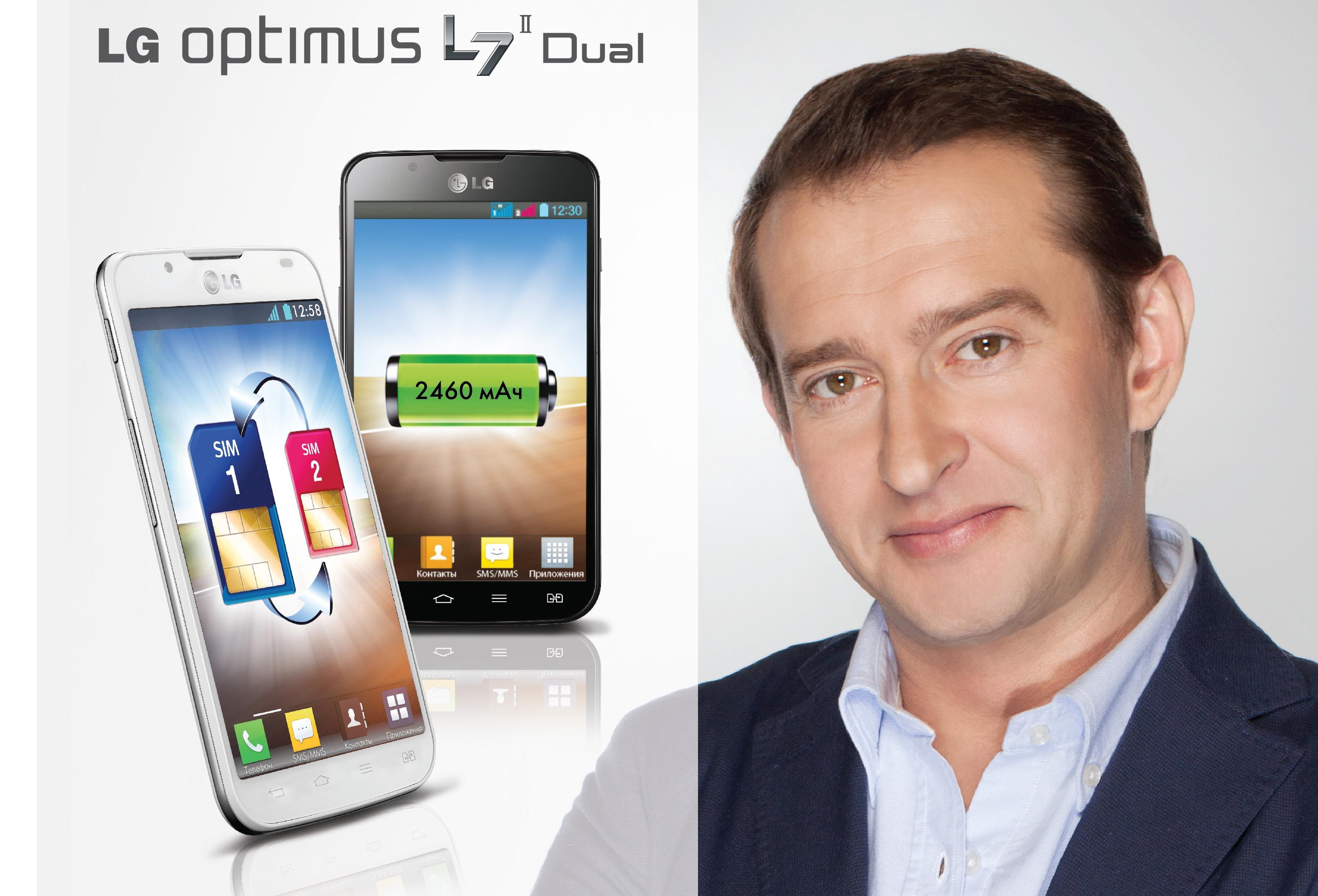 Мобильный маркетинг евросети мощный яндекс директ скачать бесплатно