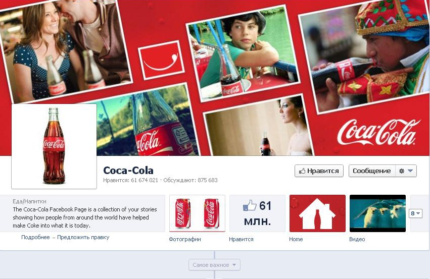 global placement and distribution channels in reverence to coca cola essay Distribution channel distribution channels include wholesalers, e-commerce websites, catalog sales, consultants, a direct sales force who sell over the phone, in person or both, dealers, home shopping networks and retailers.