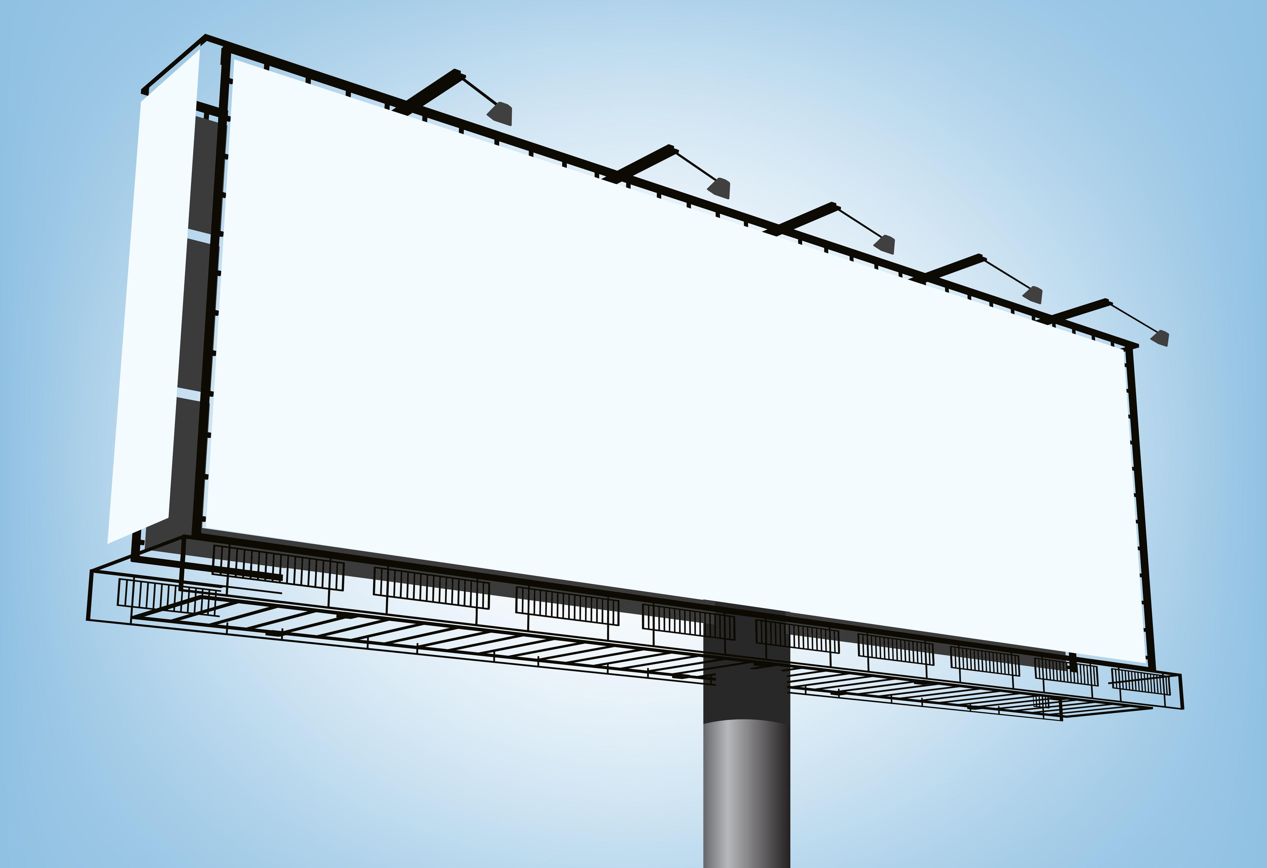 Наружная реклама в Выксе