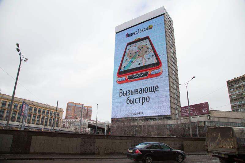 Реклама яндекса с лебедевым wordpress google adwords настройка