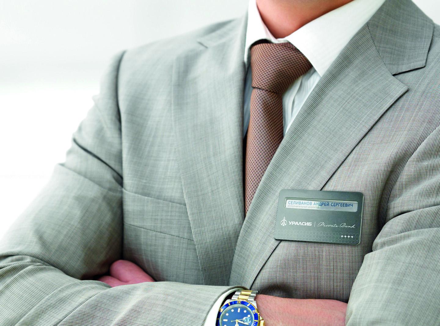 depot wpf провело ребрендинг Частного банка Уралсиб Реклама  Начиная с апреля банк сменил адрес в сети на private bank ru В поддержку ребрендинга в сентябре 2013 года будет запущена рекламная кампания