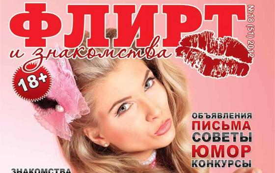 Массаж индивидуалки петербург эротические 2011 2012