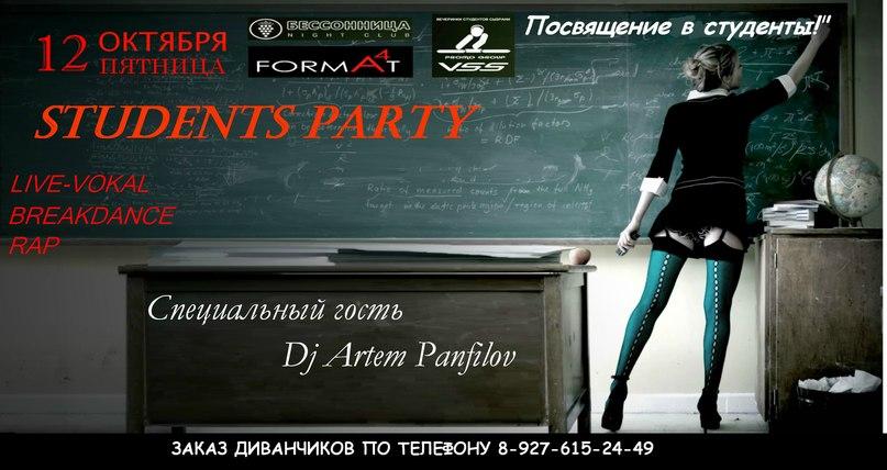 Игры русский бильярд  играть бесплатно онлайн