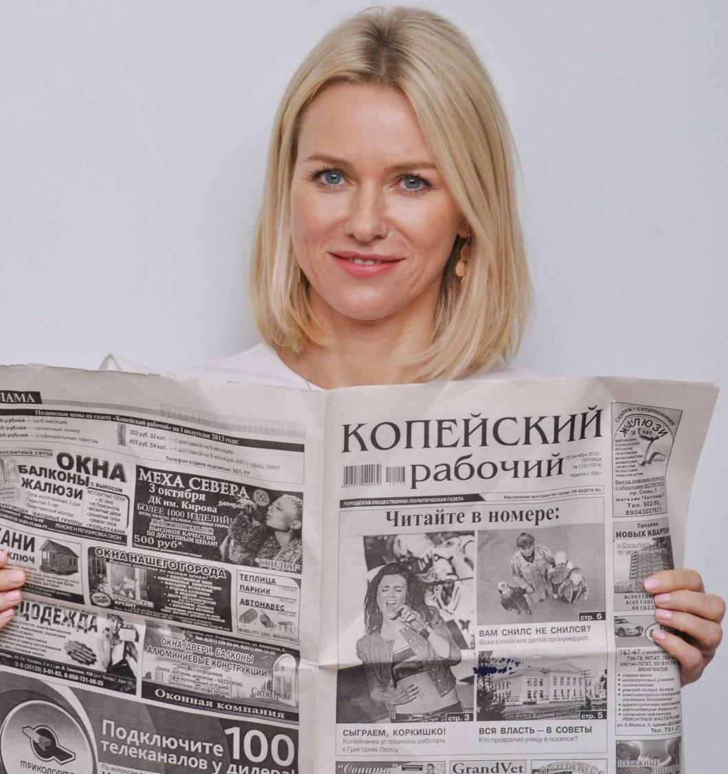 Девушка с газетой в руках фото
