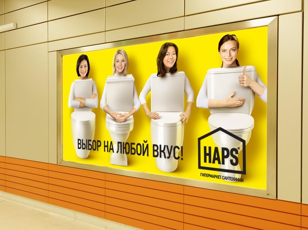 реклама сантехники в интернете