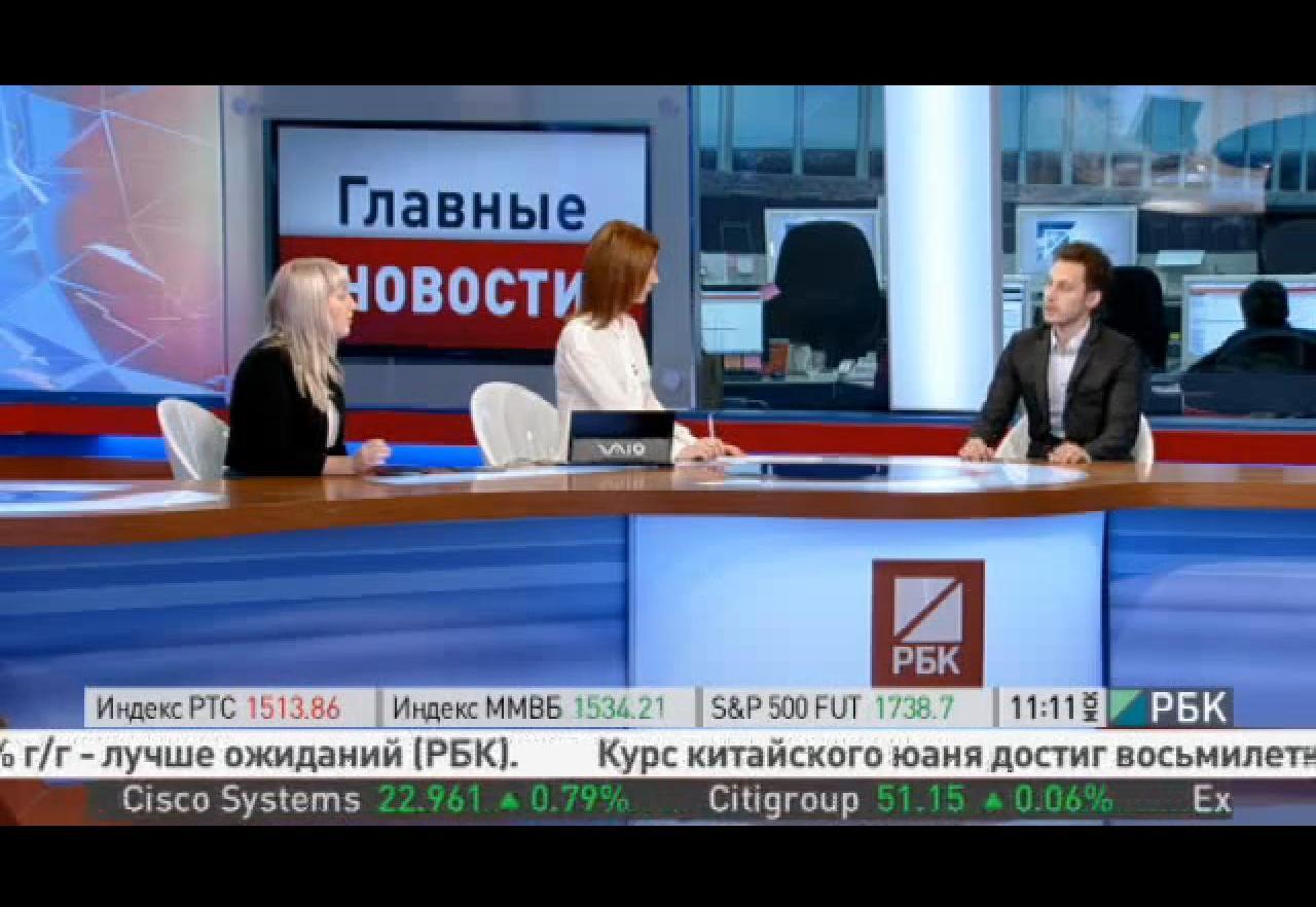 Россия 1 Прямой эфир онлайн  Телевидение онлайн