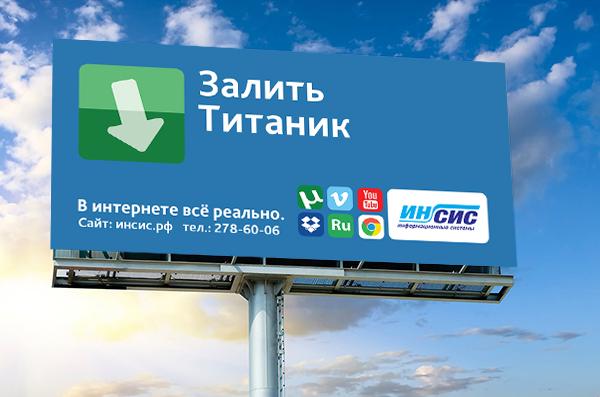 Креатавная реклама для интернет провайдеров надоедает реклама в браузере