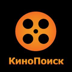 КиноПойск