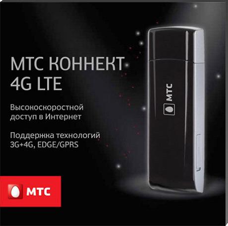 Джек Траут - Sostav.ru: Прямой