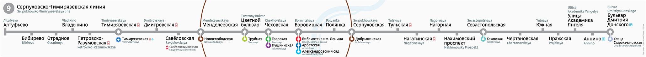 на Замоскворецкой линии