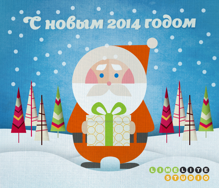 Поздравить оригинально с новым годом