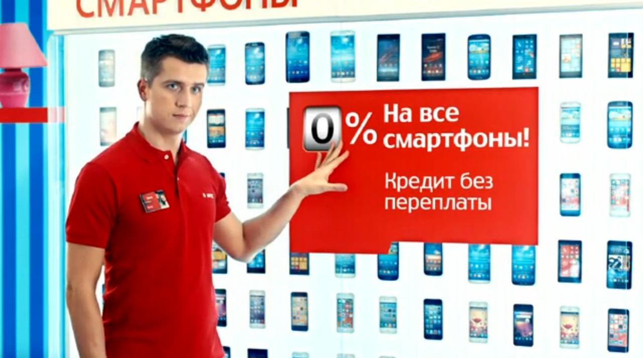 Реклама мтс по россии 2 11 фотография