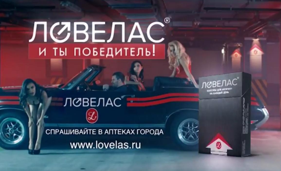 krem-i-tabletki-dlya-uvelicheniya-potentsii