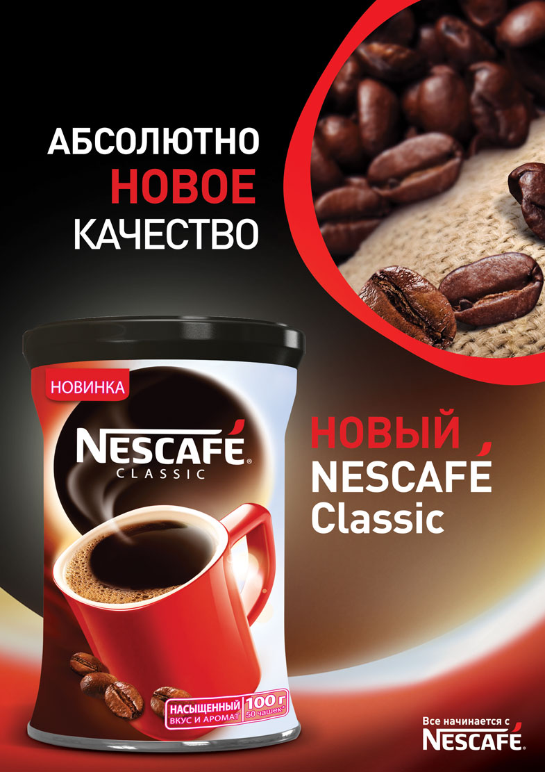 nestle coffee preparation and national brands Nestle set a new profit target in september 2017 and agreed to offload over 20 of its us candy brands in january 2018 however, sales grew only 24 in a statement, nestle wrote that it was delivering results and listed actions it had taken, including investing in key brands and its global coffee.