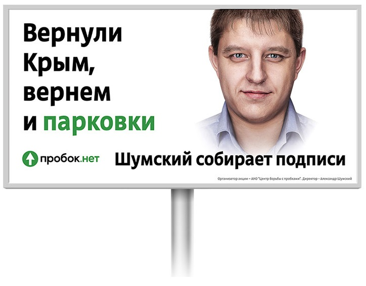 Отдых в Крыму Судак 934282_900.jpg?rand=0