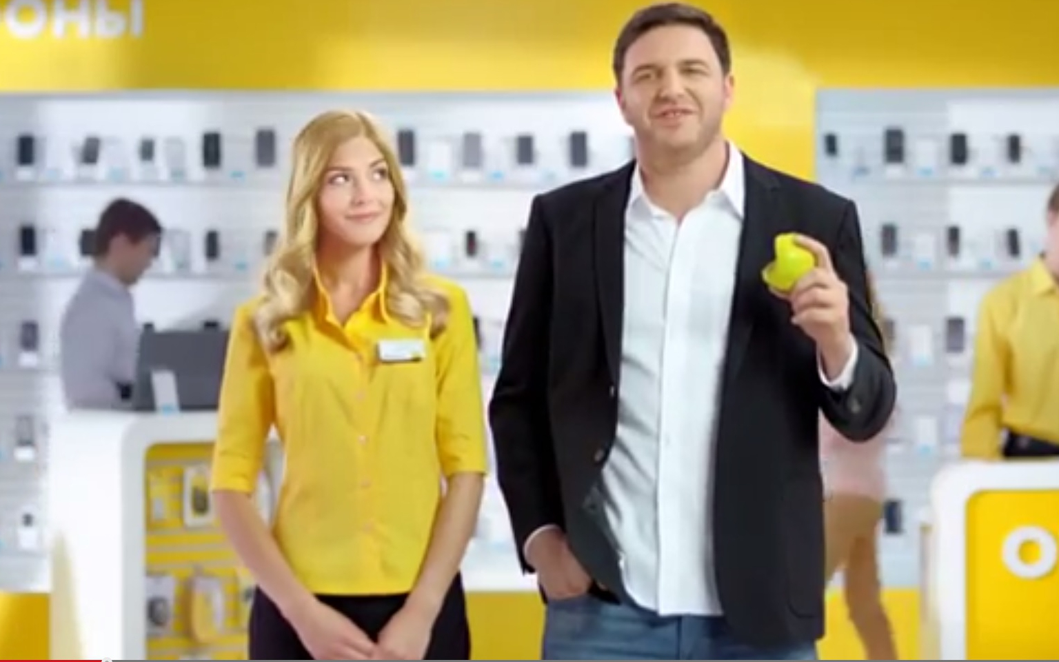 дКвартира актеры снимающиеся в рекламах нового телефонов определение