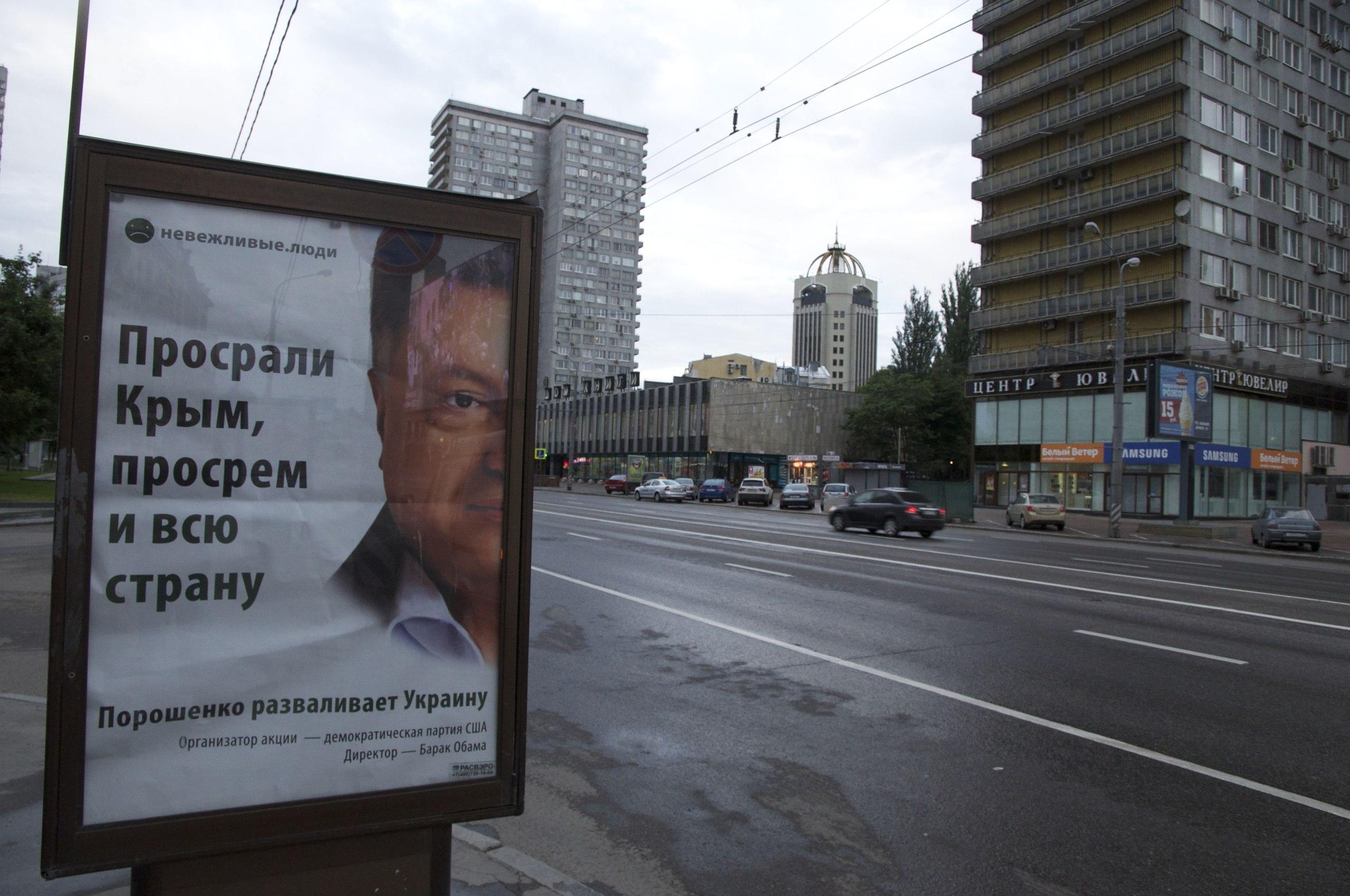 На рекламном щите москвы порноролик