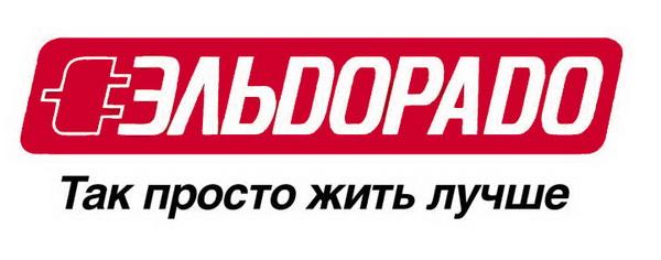 Эльдорадо - интернет магазин бытовой техники и электроники