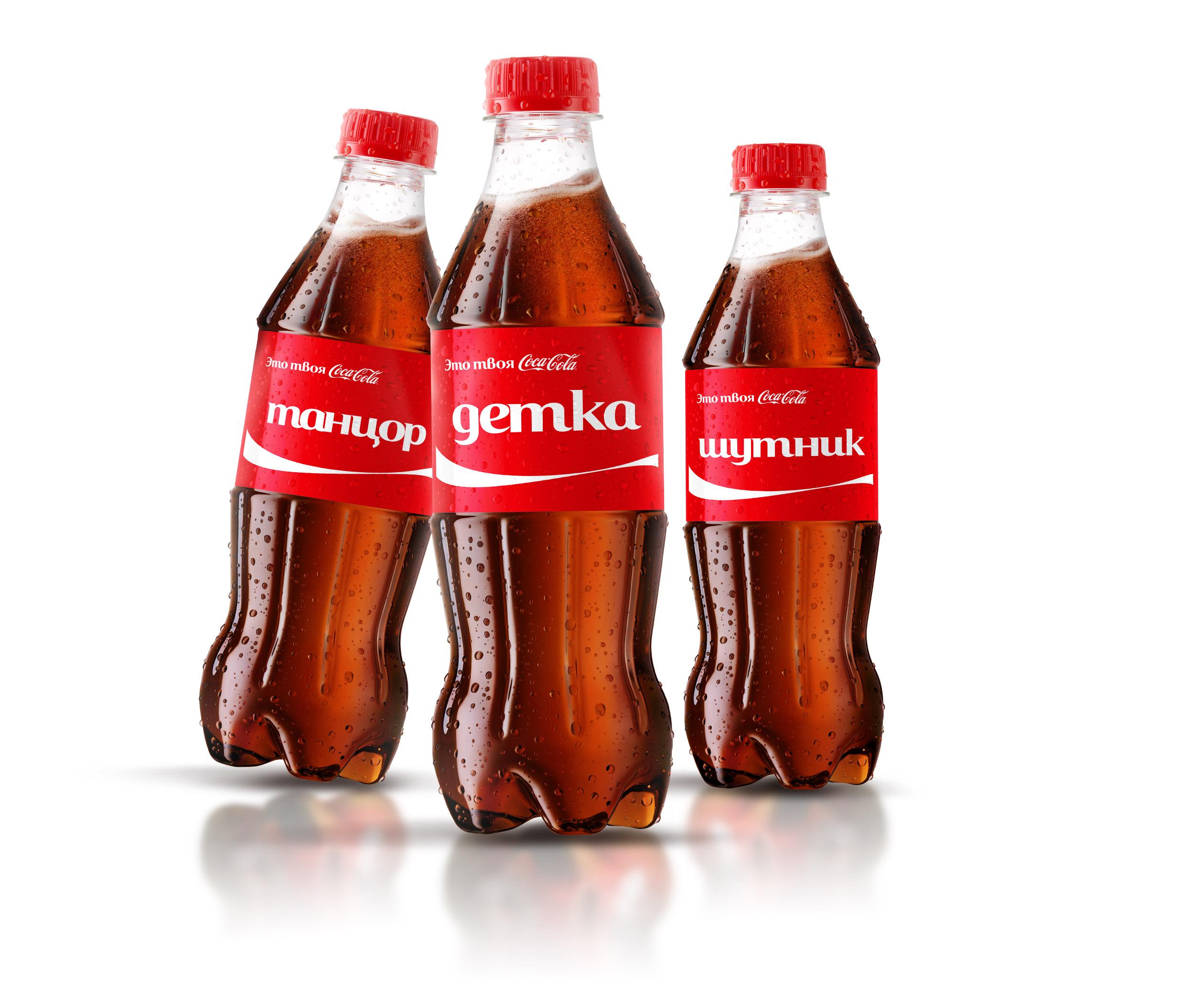 coca cola external environmental scanning