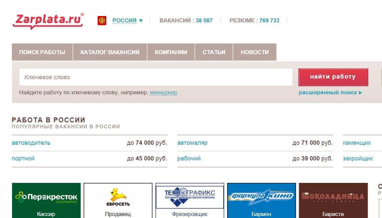 изготовлено сайты работа в хабаровске термобелье