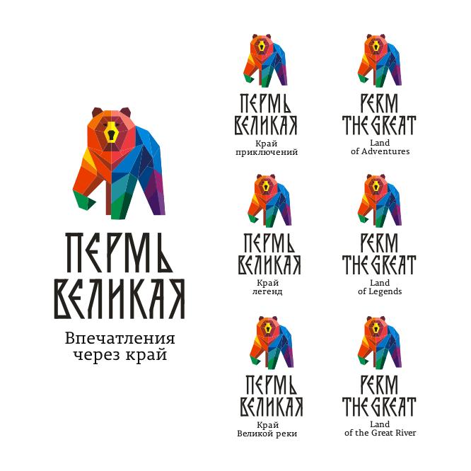 Пермь Великая логотип Perm The Great logotype