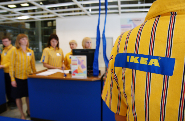 culture of ikea The cultural archive of the ikea store € € published by: additional services and information for space and culture can be found at.