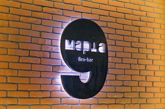 мужской бар