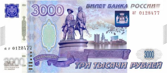 3 тысячи рублей фото 1923 1957 каталог монет ссср