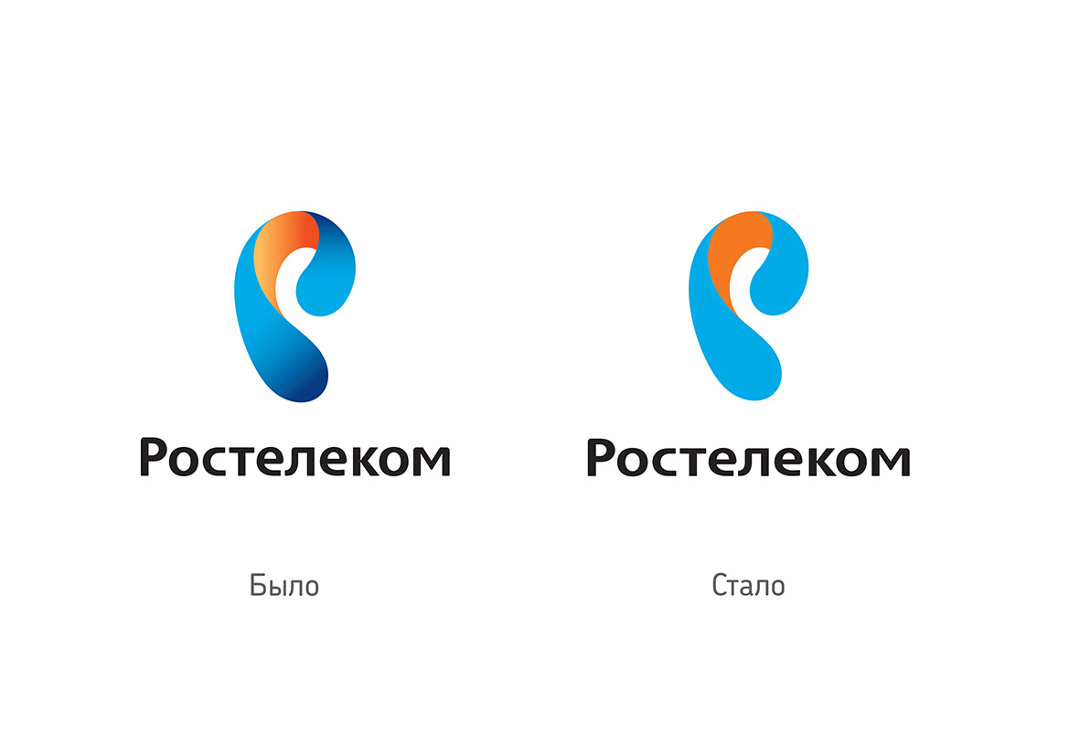 картинки логотип ростелеком