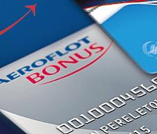 «Аэрофлот» лишает смысла бонусную программу