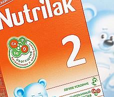 Depot WPF обновило Nutrilak