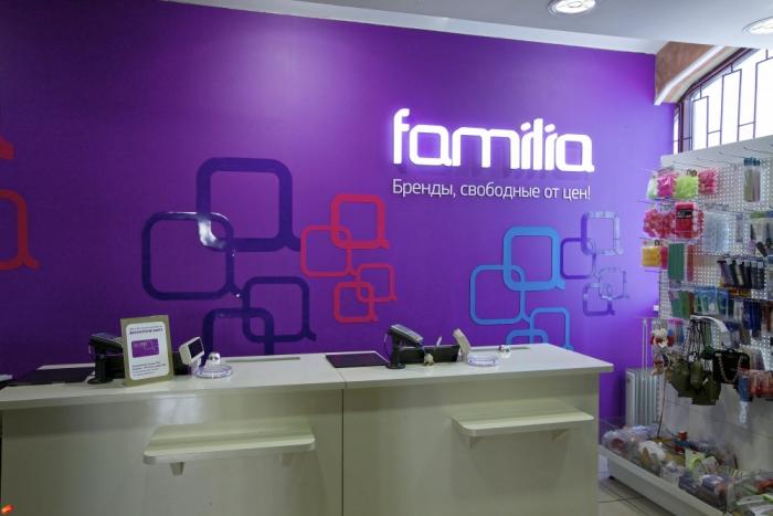 Сеть Familia выберет гендиректора с помощью конкурса