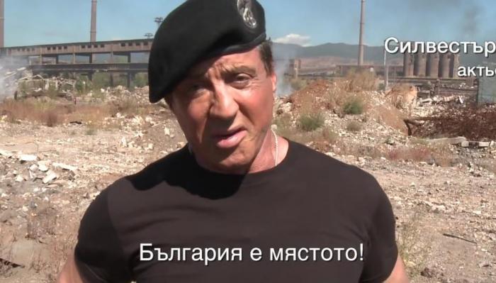 Звезды Голливуда в рекламе Болгарии