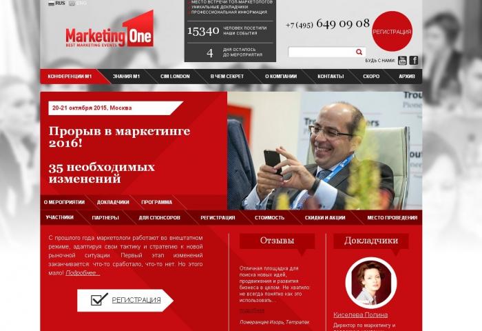 В Москве пройдет Digital Marketing Week