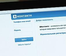 «ВКонтакте» тестирует личные сообщения для сообществ