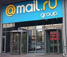 Mail.Ru Group увеличила выручку в третьем квартале на 13%