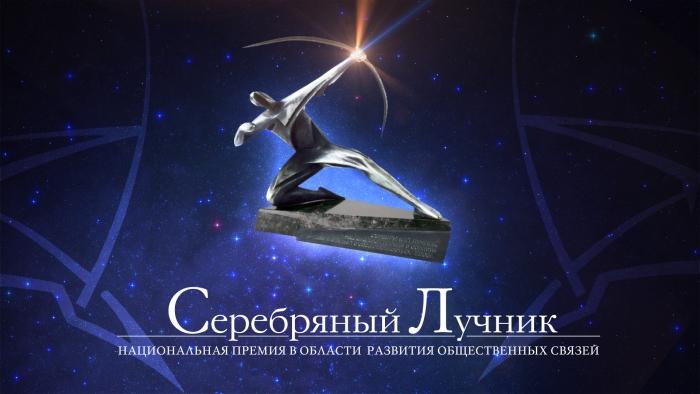 «Серебряный Лучник»: апгрейд-2015