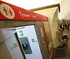Туалет не прижился в московском метро