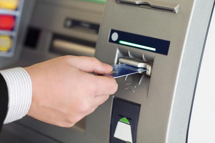 Мошенники украли 250 млн через банкоматы