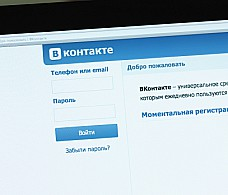 «ВКонтакте» разрешила переписку с сообществами