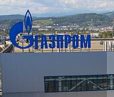 «Газпром» потратит на рекламу в матчах УЕФА 22,5 млн