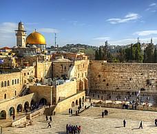 Израиль привлечет российских туристов за 169 млн рублей