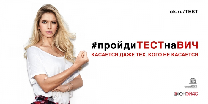 Вера Брежнева снялась в социальной рекламе