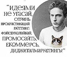 Поэты серебряного века реклама гугл экзамен яндекс директ вопросы