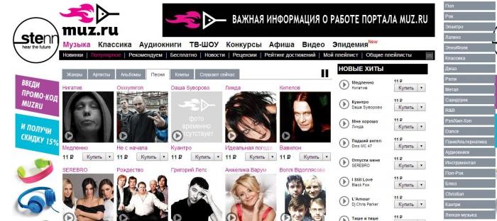 Реклама для муз сайта разрекламировать матрешку