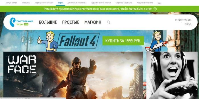 Ростелеком продвигает свой игровой портал на заблокированных сайтах