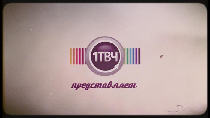 Рекламные спецагенты тематического ТВ