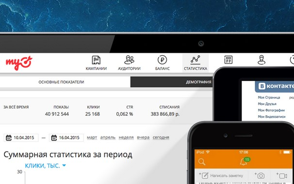 Mail.Ru Group запускает геотаргетированную рекламу